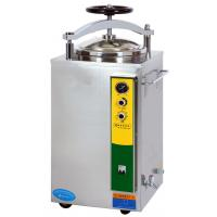 Vertical Type Medical Hospital Use Autoclave Manufactures