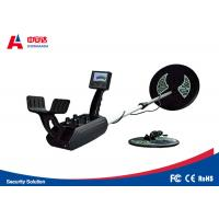 Portable Pulse Induction Metal Detector , Professional Metal Detectors Treasure Hunting Manufactures