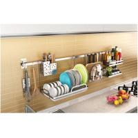 Dish Drying Sticking Stainless Steel Dish Drainer With Utensil Holder Manufactures