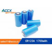 China high capacity CR123A 3.0V 1700mAh best quality in China on sale