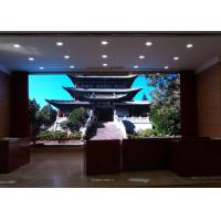 Quality Indoor Commercial Advertising LED Display P1.923 Super HD Small Pixel Pitch for sale