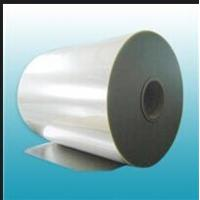 China CPP film for packaging and printing on sale