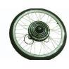 Buy cheap E-Bike Conversion Kit (36V 350W) from wholesalers