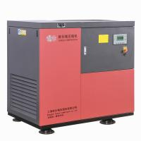 37KW 50HP Red Small Screw Air Compressor For Color Sorter Machine Manufactures