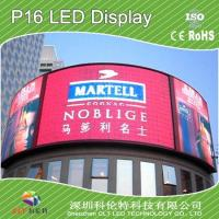 Outdoor LED Display Module (CLT-P16) Manufactures