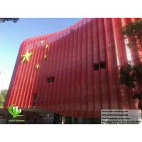 China CNC metal panel aluminum fluorocarbon perforated panel curtain wall for facade cladding on sale