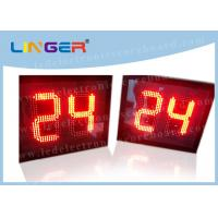 12 Inch 300mm 24 Second Shot Clock , Sports Countdown Timer Digital 88 X 2 Manufactures