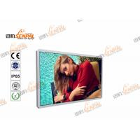 TFT Type Touch Screen Open Frame LCD Panel , Open Frame LCD Monitor Panel Manufactures