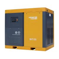 China Supplier 22kw Eco-friendly rotary screw air compressor with servo inverter APM-30A Manufactures