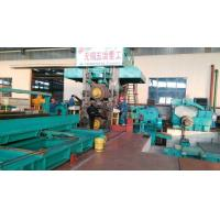 Buy cheap 8000KN Automatic Temper Rolling Mill 1450mm AGC Screw Down Dry Type from wholesalers