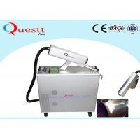 30W IPG Fiber Laser Optic Rust Removal Equipment For Removing Glue Oxide Coating for sale