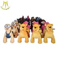 Hansel coin operated rides for sale australia unicorn coin operated zippy pets rides for sale in mall Manufactures