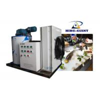 China High-giant Hot-sales Flake Ice Making Machine Used In The Supermarket on sale
