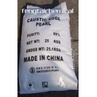 Quality Caustic soda Pearls(SGS/BV inspection) for sale
