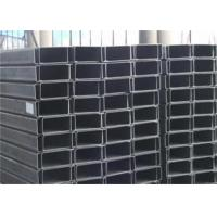 corrosion resistance Hot Rolled Steel Plate C Channel Steel C200 200-70-20 Manufactures
