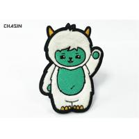 Furry Fabric Clothing Embroidery Patches Cute Animal Self - Adhesive Backing Manufactures