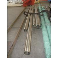 China Tp310s Seamless Pipes Tubes Welded Piping Tubings(AISI 310S,UNS S31008,SAF 2520,1.4845) on sale