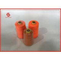 China 100% Spun Polyester Thread 40s/2  Polyester Sewing Thread 5000 yards wholesale