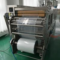 China Snack Stand Up Pouch Packing Machine , Laminated Film Stand Pouch Filling Machine on sale