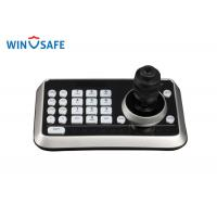 4D LED Disaplay RS232 / RS485 / Alarm Mini Joystick PTZ Controller for PTZ Speed Dome Camera Manufactures