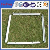 aluminium profile according to the drawing supply,aluminum extrusion for solar panel Manufactures