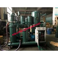 ISO Standard Lubricant OiL High Quality Purifier Device Remove Impurity Oil Treatment ,Online Oil Filter Machine Manufactures