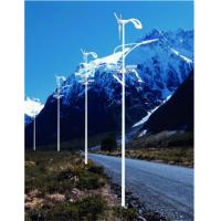 China Solar Wind LED Street Lights Harness Wind And Solar, wind and solar system for outdoor lighting, solar and wind lighting on sale