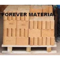 High Alumina Brick (LZ-65) Manufactures