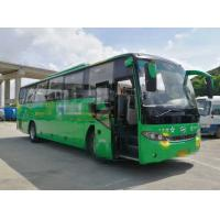 38000km Mileage Used Passenger Bus Used King Long LHD / RHD Bus 2015 Year 51 Seats Manufactures