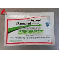 Acetamiprid 20% SP Agricultural Insecticides Good Effect On Controlling Citrus Tree Aphids Manufactures