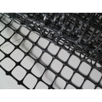 Quality Black Biaxial Plastic Geogrid Polypropylene For Road Construction for sale