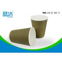 Corrugated Paper Disposable Drinking Cups , 8 OZ Printed Paper Coffee Cups Manufactures