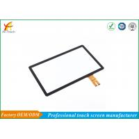 High Resolution Home Assistant Touch Screen , Intelligent 18.5 Touch Screen Manufactures