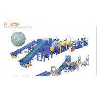 Quality Energy Saving Pelletizing Machine , Plastic Bottle Dewatering Recycling Machine for sale