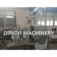 100L Vacuum Planetary Mixer , Cosmetic Making MachineStainless Steel 316L Manufactures
