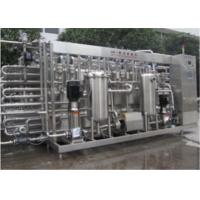 Milk Steam Heating UHT Processing Equipment , Automatic Tubular Sterilization  KQ-15000L Manufactures