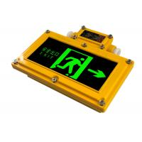 China Battery Powered Explosion Proof Emergency Light LED Emergency Lights For Buildings on sale
