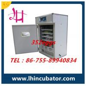 small egg incubator 352eggs incubator LH-4 Manufactures