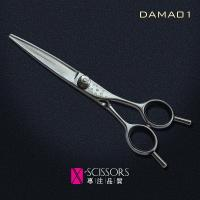 Damascus steel Opposing Handle hair cutting scissor DAMA01 Manufactures
