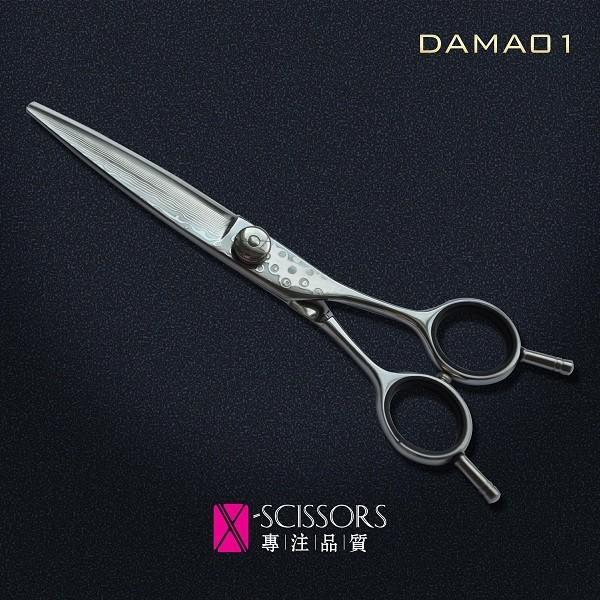 Quality Damascus steel Opposing Handle hair cutting scissor DAMA01 for sale