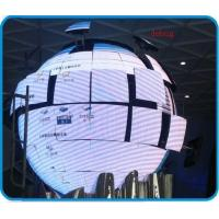 Indoor LED Display Manufactures
