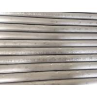 """Duplex Stainless Steel Pipe, ASTM A790/790M ,A789/789M S31803 (2205 / 1.4462), UNS S32750 (1.4410),6"""" SCH40 6M Manufactures"""