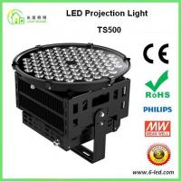 Outdoor Waterproof High Power High Mast Lighting Led 500w Led Projection Manufactures