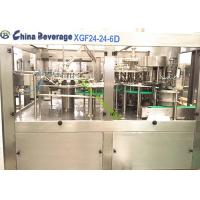 China Automatic Hot Juice Filling Machine 3 In 1 Bottled Max 12000 BPH 330ml-2L on sale