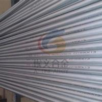 Hastelloy C276 alloy plate, strip, wire, bar,  forging, pipe, Manufactures