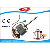 AC bean grinder Single Phase Universal Motor high speed CE approved HC6331 Manufactures