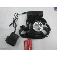 China 1800LM Cree T6 Multifunction Led bicycle light headlights set with charger(18650x2) on sale