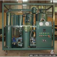 China Hydraulic Lubricating Oil Purifier LV/GER Model Impurities Removal Explosion Proof on sale