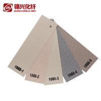 Flame Retardant Thermal Backed Curtain Fabric 1% Openness Anti Ultraviolet Ray 1086