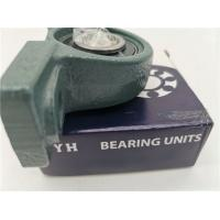 China Strength of Ductile Cast Iron Housings FYH UCP201-8 Bearing Unit with P203 Bearing Housing on sale